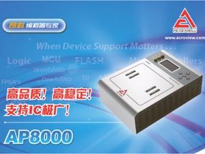 AP8000